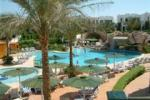 Verginia Sharm Resort Picture 1
