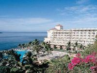 Casa Magna Marriott Resort Puerto Vallarta Hotel