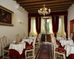 Villa Gasparini Hotel Picture 1