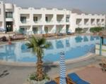 Sharm Holiday Resort Hotel Picture