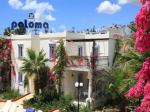 Club Paloma Apartments Picture 1