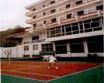 Internacional Hotel Picture 2