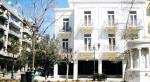 Rio Athens Hotel Picture 0