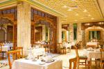 El Mouradi Mahdia Hotel Picture 5