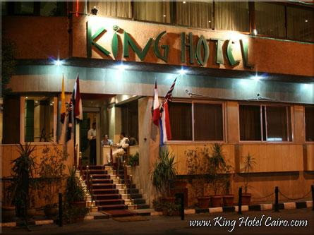 Holidays at King Hotel in Cairo, Egypt