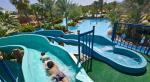 Maritim Jolie Ville Golf & Resort Hotel Picture 4