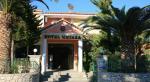 Metaxa Hotel Picture 4