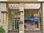 Epidavros Hotel Picture 11