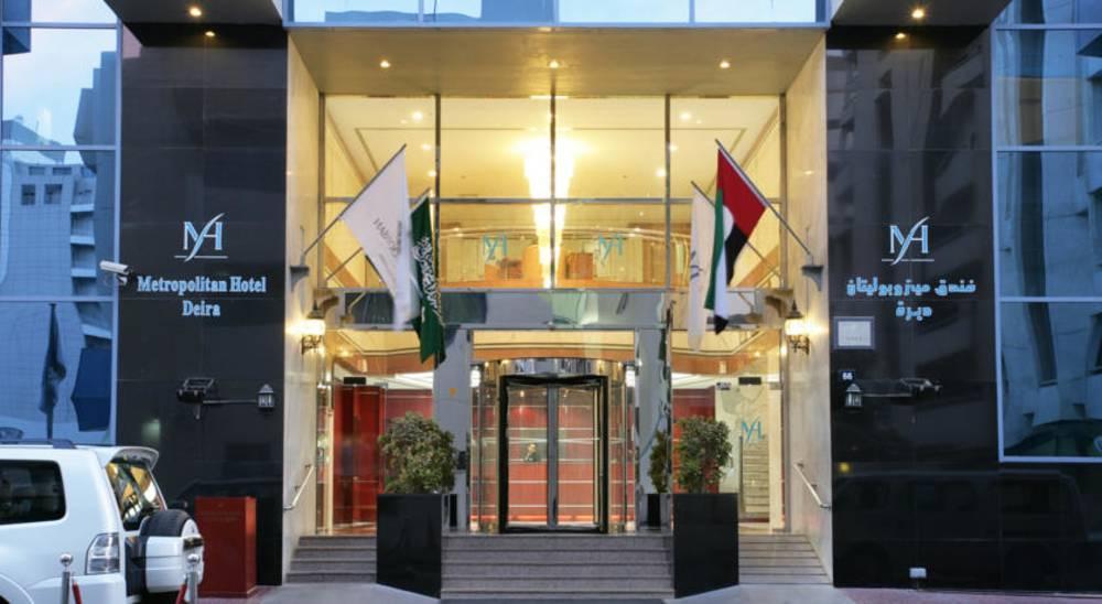Holidays at Nihal Palace Hotel in Deira City, Dubai