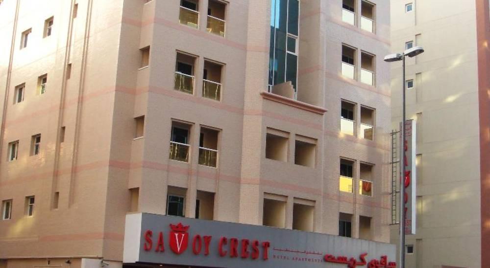 Holidays at Savoy Crest Apartments in Bur Dubai, Dubai