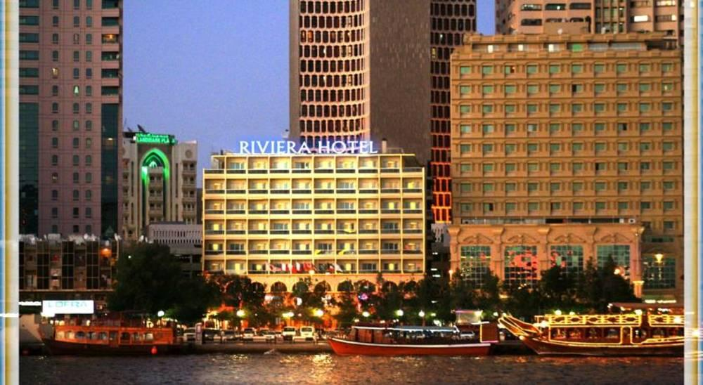 Holidays at Riviera Hotel in Deira City, Dubai