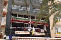 Holidays at Bahia Colon Hotel in Los Cristianos, Tenerife