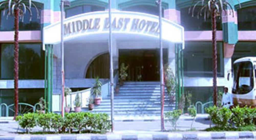 Holidays at Middle East Hotel in Giza, Egypt