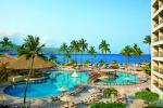 Holiday Inn Resort Puerto Vallarta Picture 6