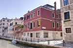 Holidays at Basilea Hotel in Venice, Italy