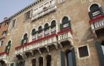 Palazzo Vitturi Hotel Picture 12