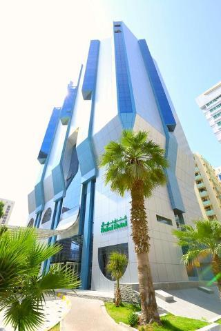 Holidays at Nehal Hotel by Bin Majid Hotels & Resorts in Abu Dhabi, United Arab Emirates