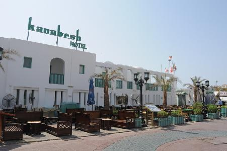 Holidays at Kanabesh Village Hotel in Naama Bay, Sharm el Sheikh