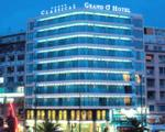 Classical 2 Fashion House Hotel Picture 0