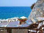 Saint Nicolas Bay Hotel Picture 29