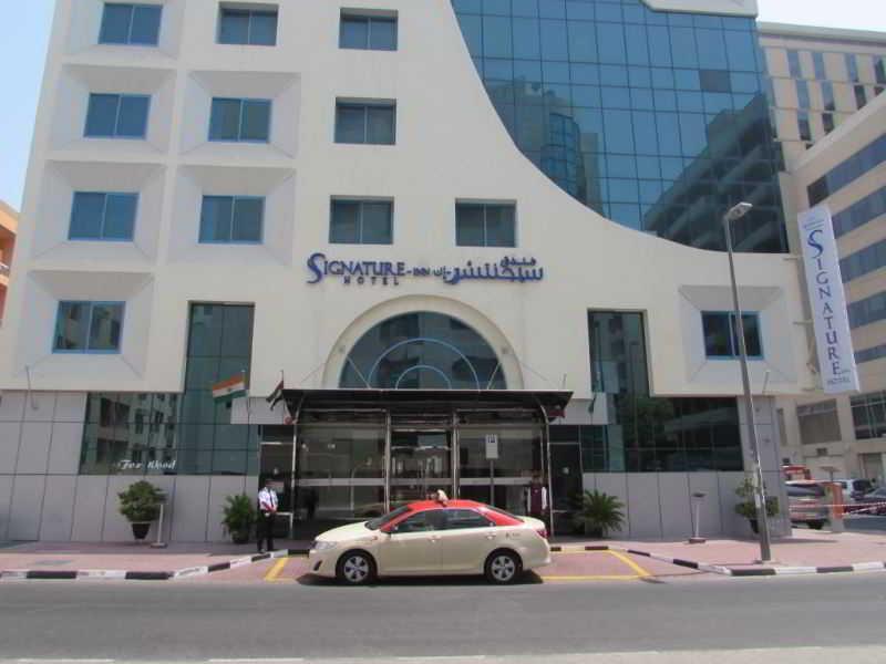 Holidays at Smana Hotel Al Riqa in Deira City, Dubai