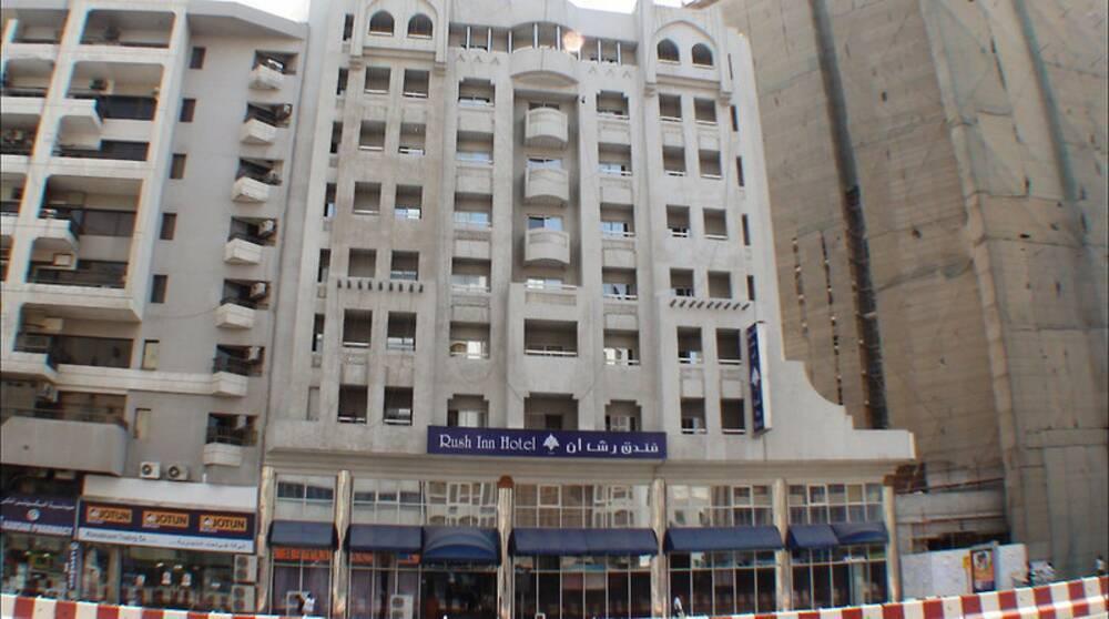 Holidays at Rush Inn Hotel in Bur Dubai, Dubai