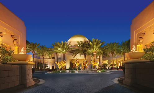 One & Only Royal Mirage Palace Hotel