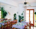 Estia Hotel Picture 4