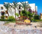 Panorama Bungalows El Gouna Picture 2