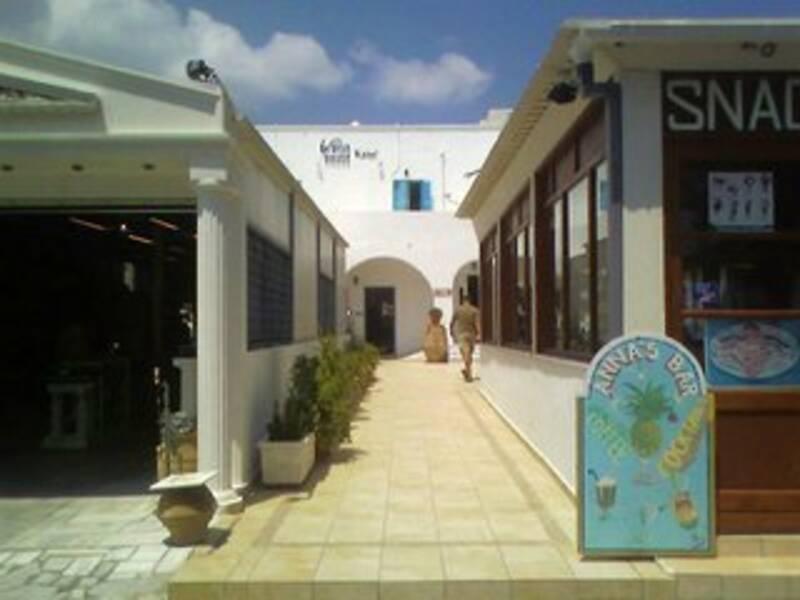 Holidays at White House Hotel in Kamari, Santorini