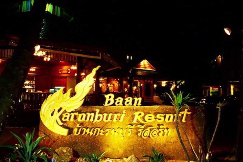 Baan Karonburi Hotel