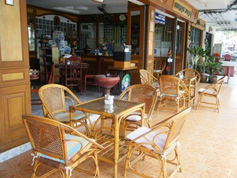 Thepparat Lodge Krabi Hotel