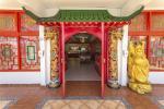 Club Cartago Hotel Picture 8