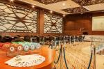 International Hotel Casino & Tower Suites Picture 27