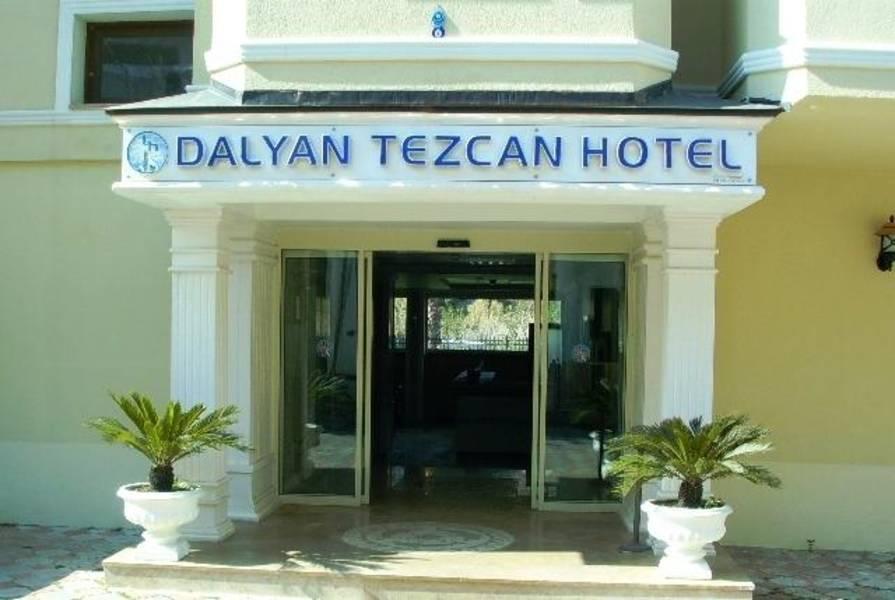 Kano Hotel - room photo 7178135