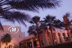 Hilton Fujairah Resort Hotel Picture 31