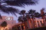 Hilton Fujairah Resort Hotel Picture 5