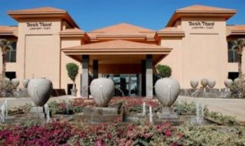 Holidays at Dusit Thani Lakeview Hotel in Cairo, Egypt