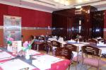 Zain International Hotel Picture 14