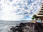 Royal Kona Resort Hotel Picture 4