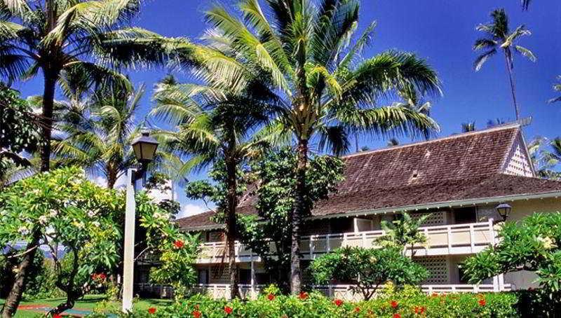 Holidays at Best Western Plantation Hale Suites Hotel in Kapaa, Kauai