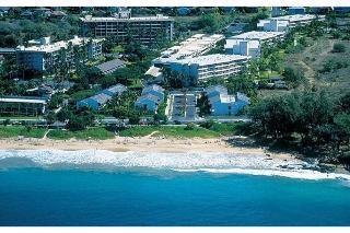 Holidays at Aston At The Maui Banyan Hotel in Kihei, Maui