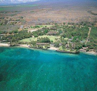 Holidays at Aston Maui Lu Resort Hotel in Kihei, Maui