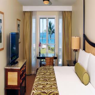 Fairmont Kea Lani Hotel