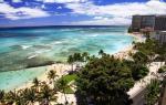 Aston Waikiki Circle Hotel Picture 7