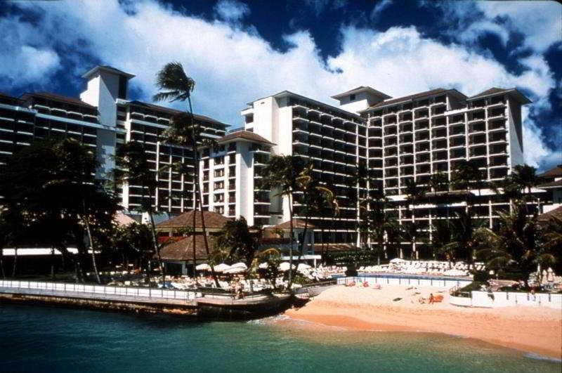 Holidays at Halekulani Hotel in Waikiki, Oahu