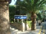 Condemar Hotel Picture 9