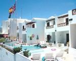 Holidays at Diamond Club La Cumbre in Puerto del Carmen, Lanzarote