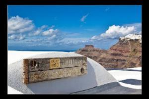 Holidays at Homeric Poems Studios in Firostefani, Santorini