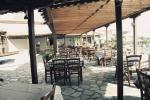 Akti Ouranoupoli Hotel Picture 11